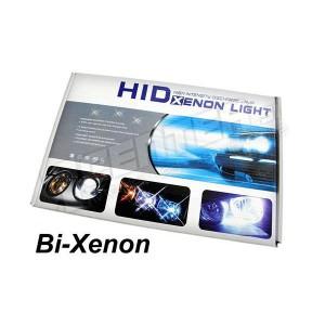 BI-XENON HID kit 12V 35W H4, H6