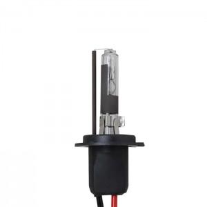 Xenon žarnica H7R 35W (4300k, 6000k)