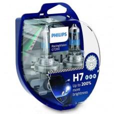 Philips žarnice H7 RacingVision GT200 - par